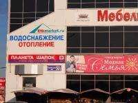 Буквы из ПВХ фрезеровка, монтаж Кемерово_1