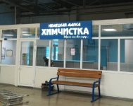 Немецкая марка вывеска из АКП в Новокузнецке_1
