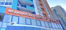 световые буквы дешево кемерово _1