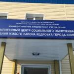 Световой короб в Кедровке из АКП крепкий надолго  недорого_1