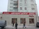 Изготовление вывески МирТек на ФПК г. Кемерово _1