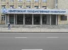 Вывеска изготовление Кемерово световые буквы КЕМ ГУ_2