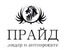 Логотип Прайд 1_1